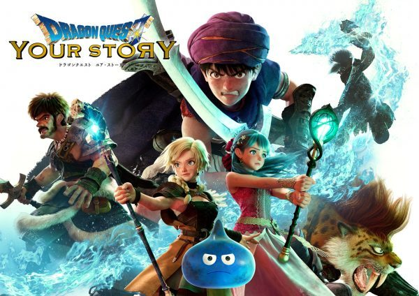 Hän on Dragon Quest: Your Storyn pahis