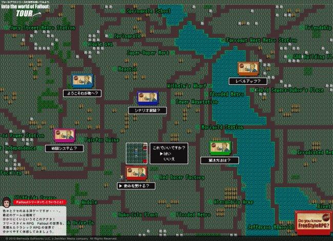 RU Fallout 3 нужен срочно патч! да? Fallout 3 - 2 мир скачать игру, моды и
