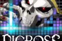 PICROSS LORD OF THE NAZARICK