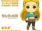 Breath of the Wildin Zelda hurmaavaksi figuuriksi