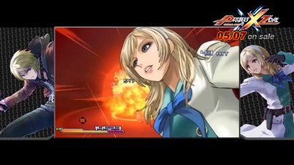 Project X Zone - A Lethal Surprise Trailer