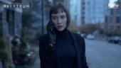 Helstrom - Traileri