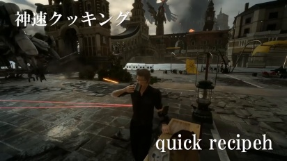 Final Fantasy XV - Episode Ignis Battle Command -traileri