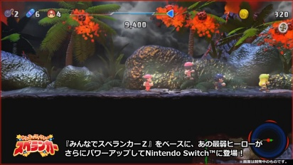 Spelunker World - Nintendo Switchin japanilainen traileri