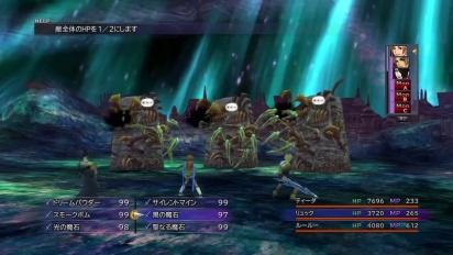 Final Fantasy X/X-2 HD Remaster - Battles Trailer