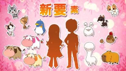 Story of Seasons: Friends of Mineral Town - Japanin julkistamistraileri