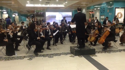 The Legend of Zelda: Symphony of the Goddesses - Madrid Metro Teaser