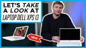 Nopea katsaus - Dell XPS 13 (2019)