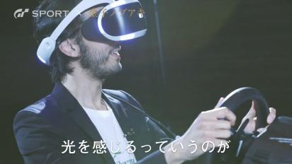 PlayStation VR - Farpoint & Gran Turismo Sport -mainos