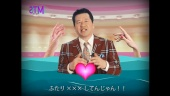 Death Come True - 'MinoKen TV Shopping' hosted by Mino Kenichi (Original Version)