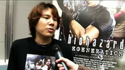TGS08: Resident Evil: Degeneration interview