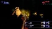 Shin Megami Tensei III: Nocturne HD Remaster - Dante Traileri (japanilainen)