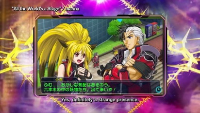 Project X Zone 2 - Trailer