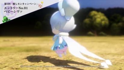 World of Final Fantasy - Battle Systems Trailer
