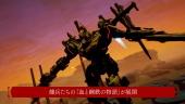 Daemon X Machina - kolmas traileri (japanilainen)