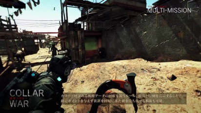 Umbrella Corps - Missions Trailer