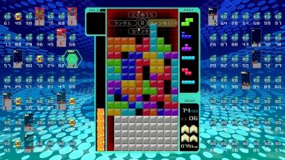 Tetris 99 - paljastustraileri