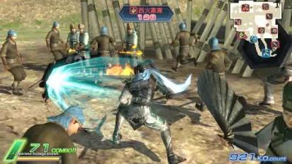 Dynasty Warriors Next - Shu Action Trailer