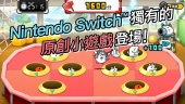 Together! The Battle Cats_CHINESE localisation traileri