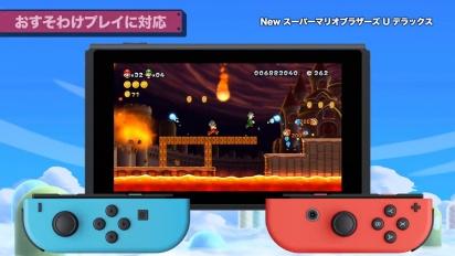 New Super Mario Bros U Deluxe - pelikuvatraileri
