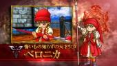 Dragon Quest XI - Release date trailer (3DS version)
