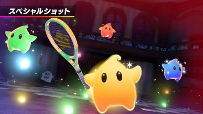 Mario Tennis Aces - Luma-traileri