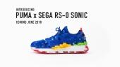 Sonic X Puma - Teaser Trailer