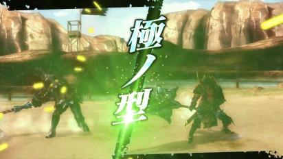 Monster Hunter Frontier Z -julkistustraileri