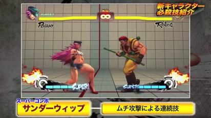 Ultra Street Fighter IV - Ultra Poison Trailer