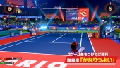 Mario Tennis Aces - japanilaista pelikuvaa