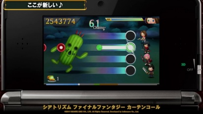 Theatrhythm Final Fantasy: Curtain Call - part 1
